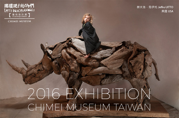 Chimei Museum Exhibit